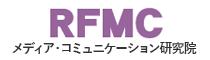 北海道大学メディアコミュニケーション研究院
